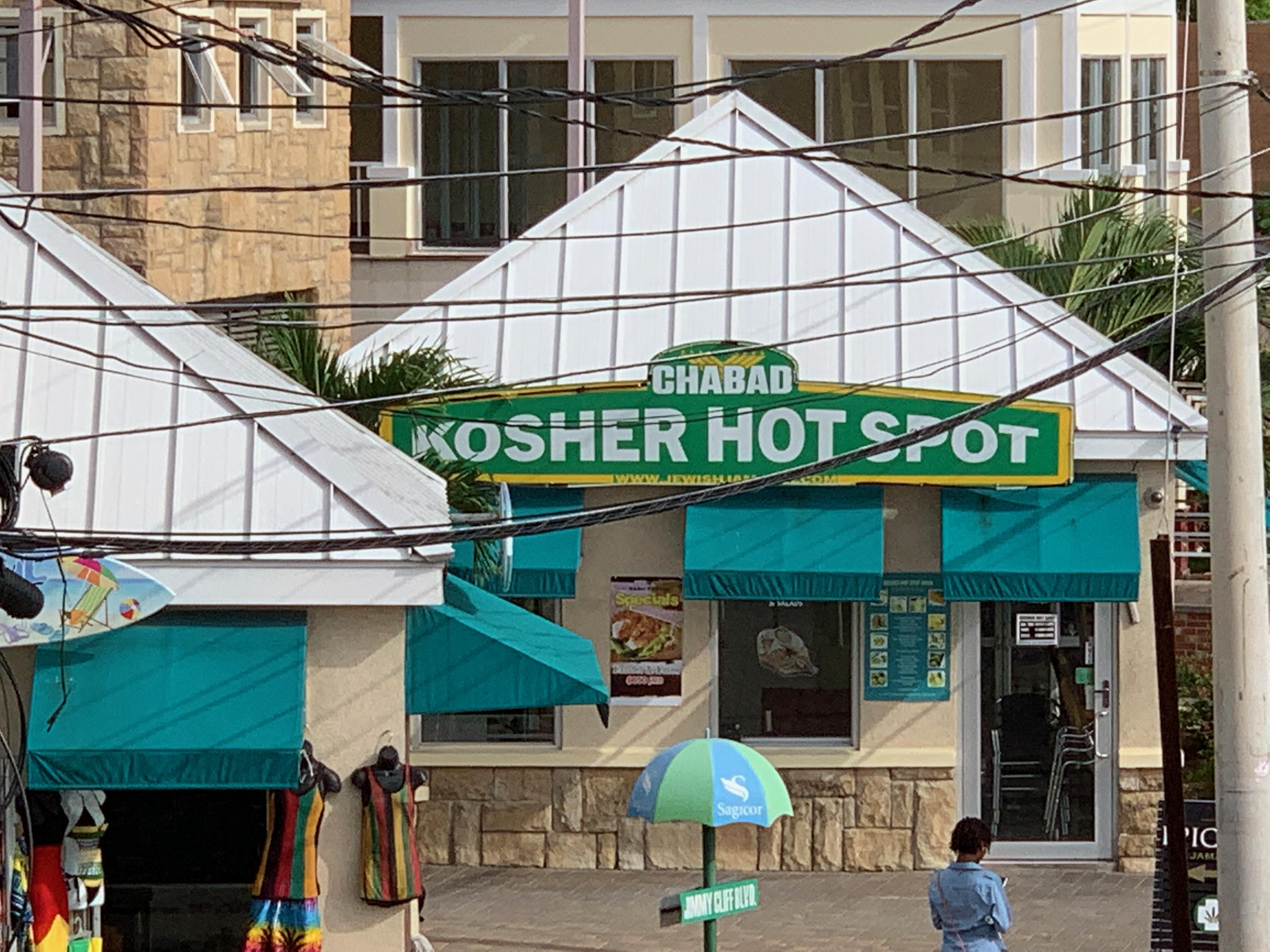 Name:  kosher.jpg Views: 976 Size:  1.85 MB